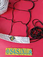 Волейбольна сітка «ЕЛІТ 15» МОДЕЛЬ №1 чорно-біла, Залишки №113