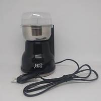 Кофемолка DT 594 измельчитель кофейных зерен, кавомолка з нержавіючої сталі 200Вт Чёрный Гарантия 12 мес