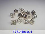 Пуговици квадратные с горным хрусталем , 10 мм, для одежды, фото 2