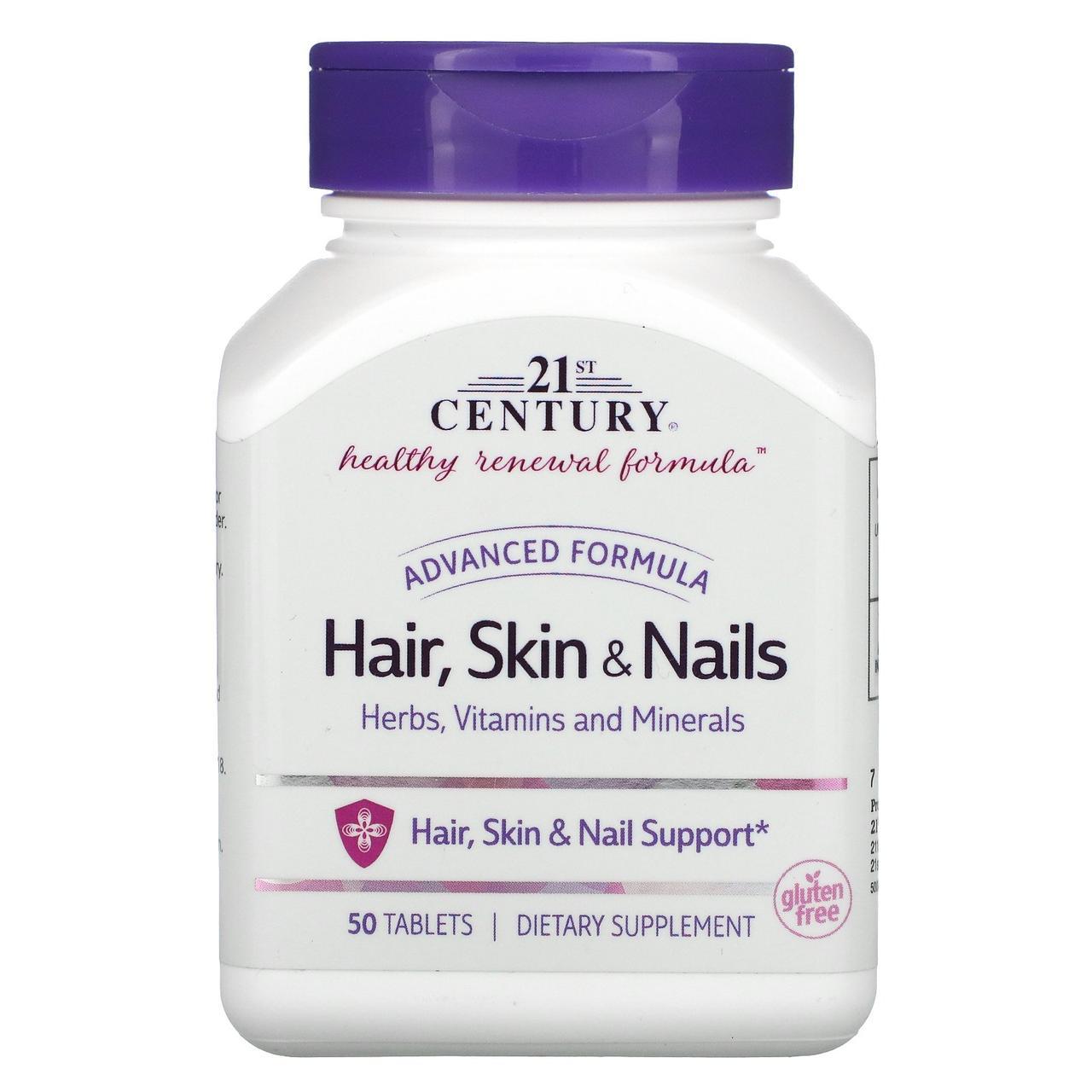 Вітаміни для шкіри, волосся і нігтів, 21st Century, 50 таблеток
