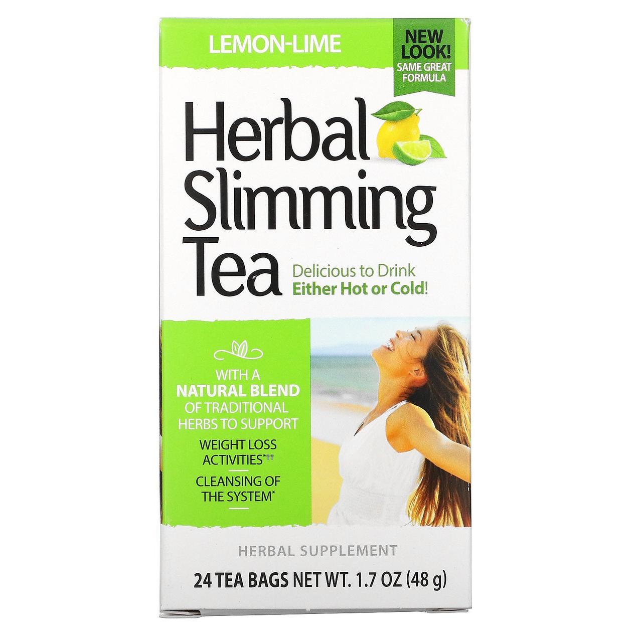 Зеленый чай для похудения с лимоном и лаймом, 21st Century Health Care, 24 пакетика, 45 грамм