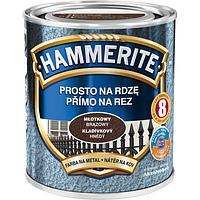 Краска Hammerite молотковая, Темно-коричневая, 0.7 л