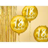 Фольгированный шар большая фигуры упаковка круг 18 Birthday 45см, фото 4