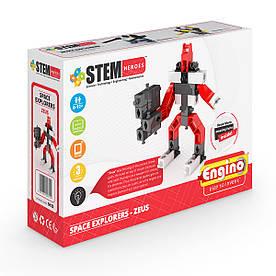 Конструктор серії STEM HEROES - Дослідження космосу: Зевс
