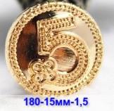 Пуговици золотые 15 мм