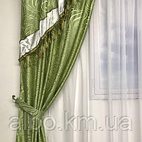 Комплект штор с ламбрекеном для спальни зала кухни, ламбрекен для дома квартиры кухни комнаты, готовый, фото 5