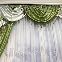 Комплект штор с ламбрекеном для спальни зала кухни, ламбрекен для дома квартиры кухни комнаты, готовый, фото 2