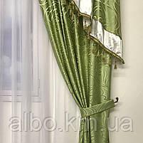 Комплект штор с ламбрекеном для спальни зала кухни, ламбрекен для дома квартиры кухни комнаты, готовый, фото 4