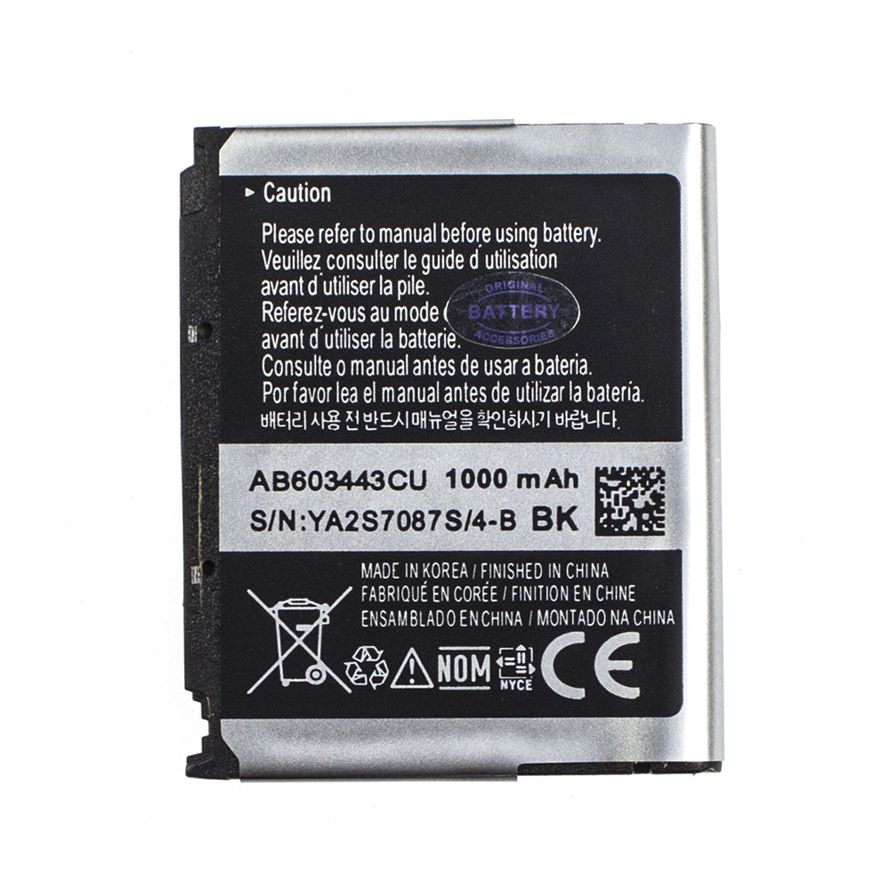 Акумулятор AB603443CU для Samsung A877 1000 mAh (00184-7)