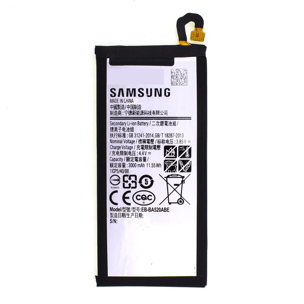 Акумулятор EB-BA520ABE для Samsung Galaxy A5 2017 3000 mAh (03670)