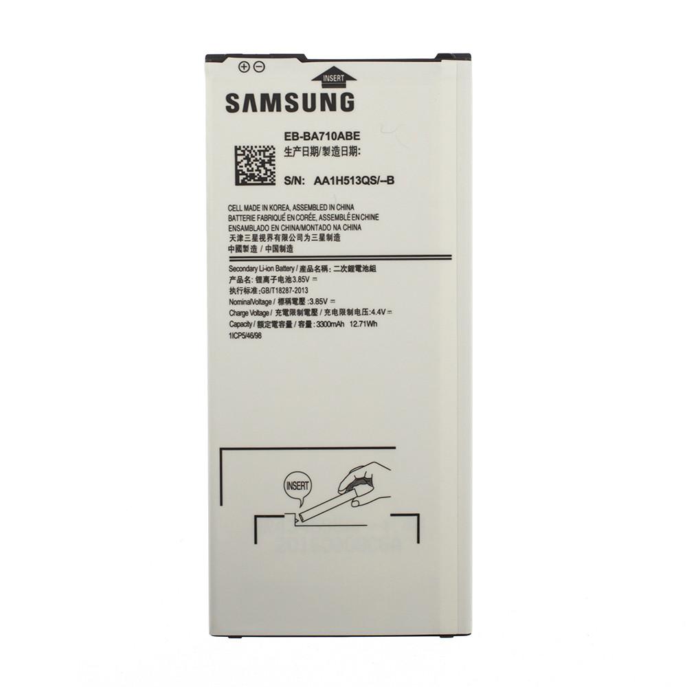 Акумулятор EB-BA710ABE для Samsung Galaxy A7 2016 3300 mAh (03677)