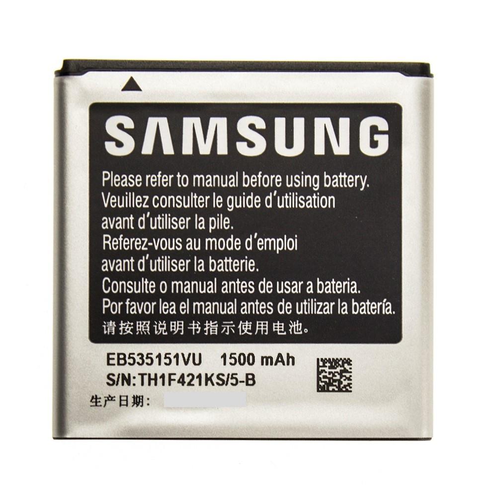Акумулятор EB535151VU для Samsung i9070 Galaxy S 1500 mAh (03646)