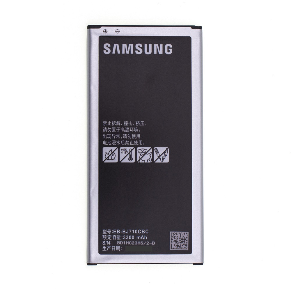 Акумулятор EB-BJ710CBC для Samsung J7 2016 3300 mAh (03647)