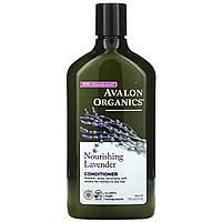 Кондиционер для волос (лаванда), Avalon Organics, 312
