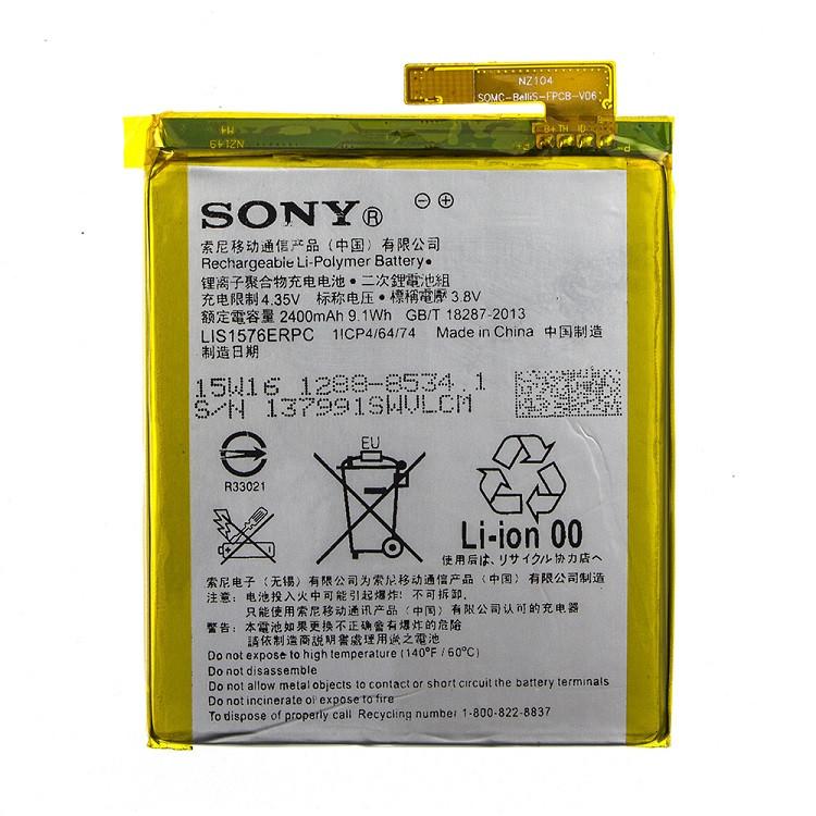 Акумулятор LIS1576ERPC для Sony Xperia M4 2400 mAh (03754)