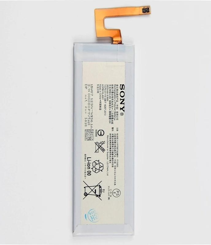 Акумулятор AGPB016-A001 для Sony Xperia M5 2400 mAh (03738)