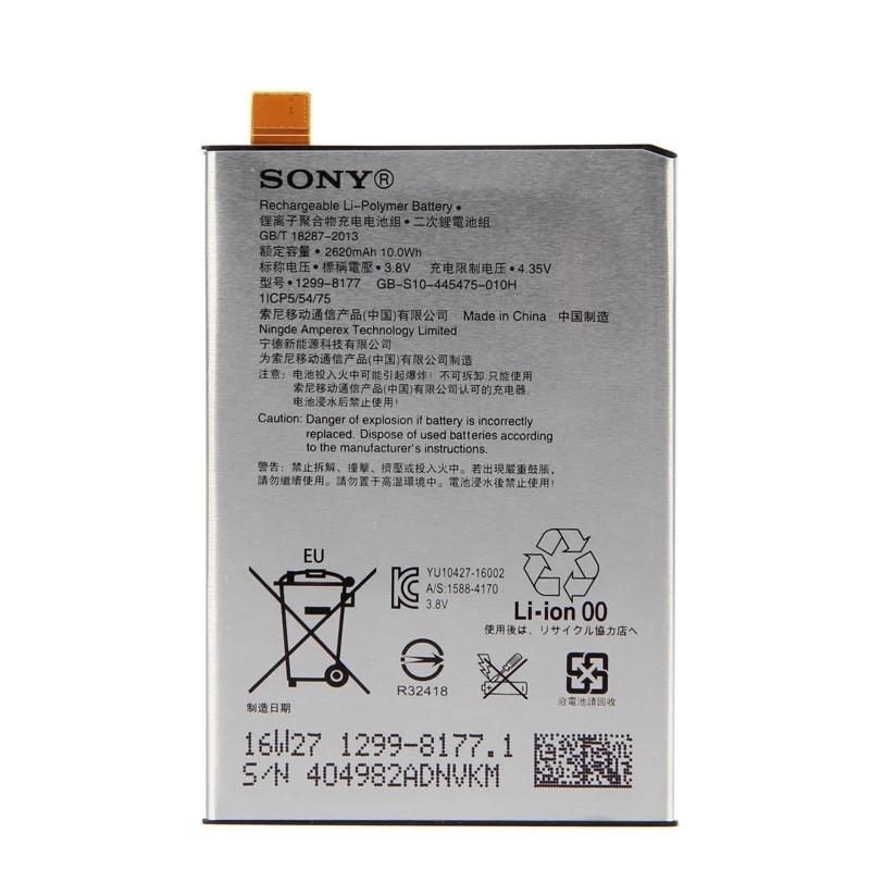 Аккумулятор LIP1621ERPC для Sony Xperia X 2620 mAh (03740)