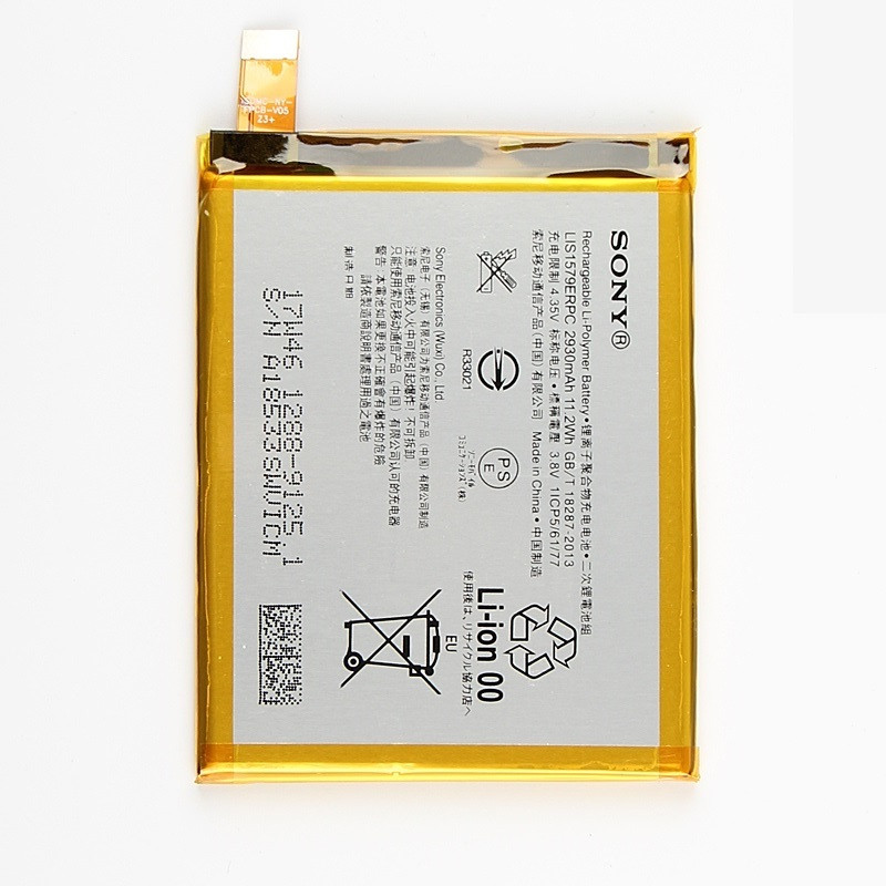 Акумулятор LIS1579ERPC для Sony Xperia Z4 2930 mAh (03747-1)