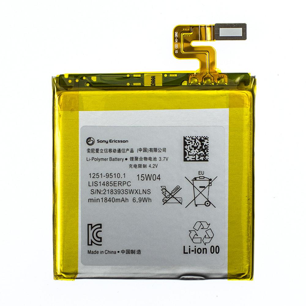 Акумулятор LIS1485ERPC для Sony Xperia LT28 1840 mAh (03758)