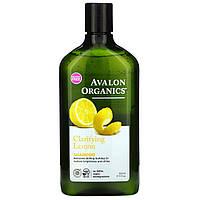Шампунь для волос (лимон), Avalon Organics, 325 мл