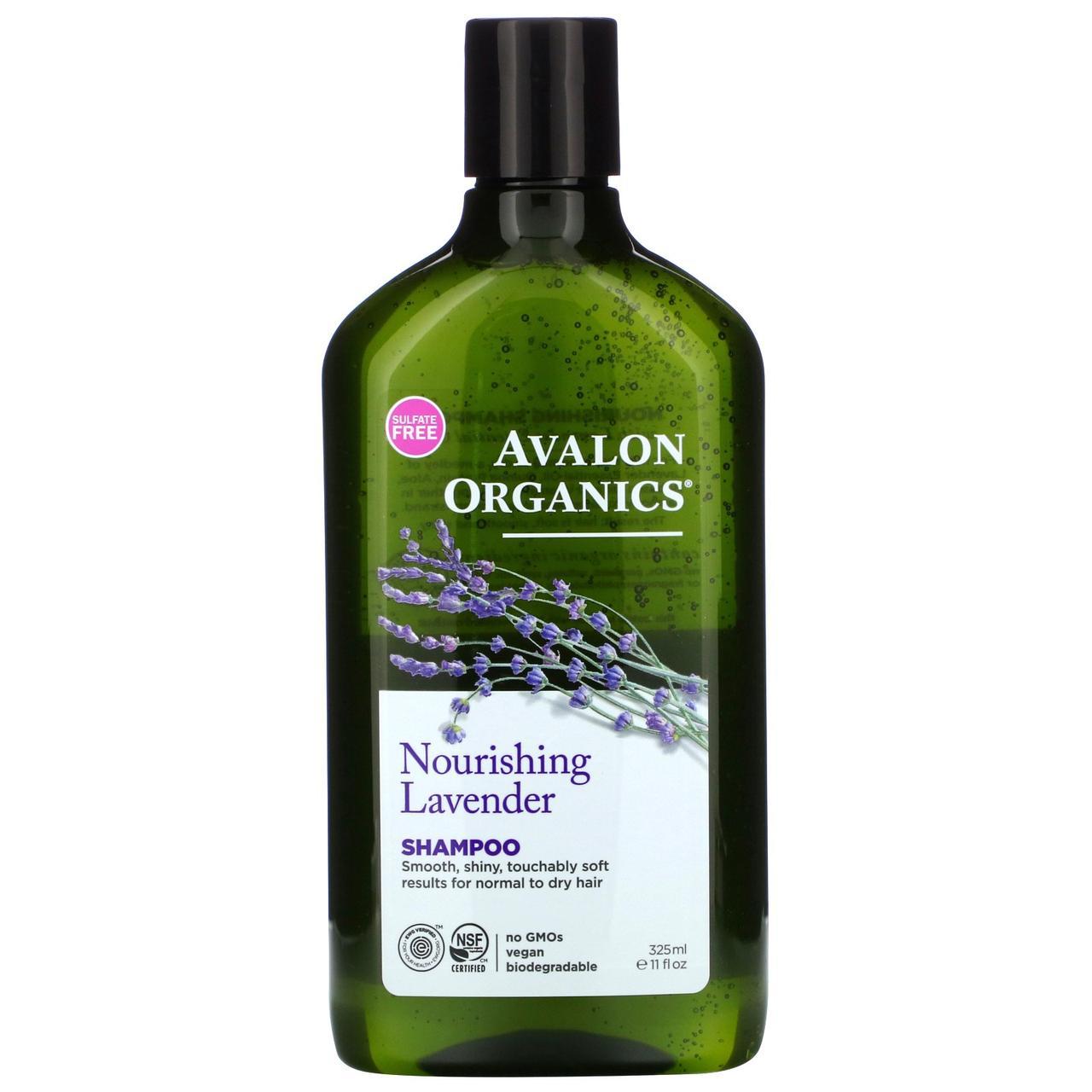 Шампунь для волос (лаванда), Avalon Organics, 325 мл