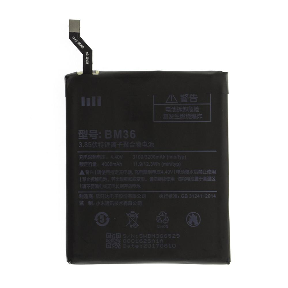 Аккумулятор BM36 для Xiaomi Mi5s 3100 mAh (03604)