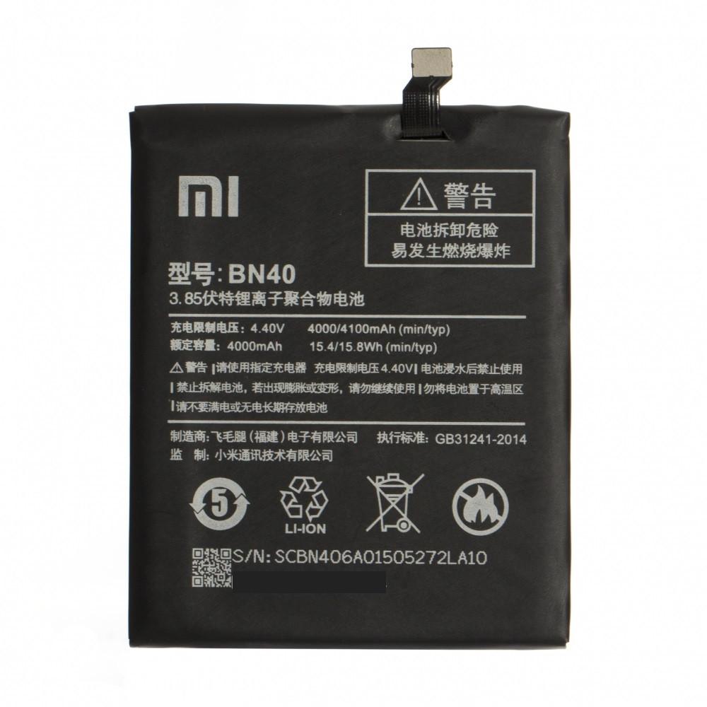 Акумулятор BN40 для Xiaomi Redmi 4 Pro 4000 mAh (03605)
