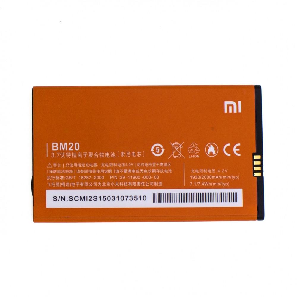 Акумулятор BM20 для Xiaomi Mi2 2000 mAh (03703-2)