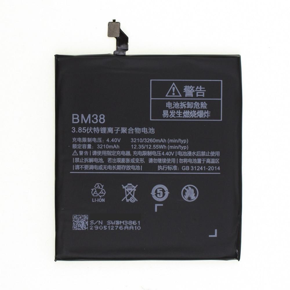 Акумулятор BM38 для Xiaomi Mi4s 3210 mAh (03708)