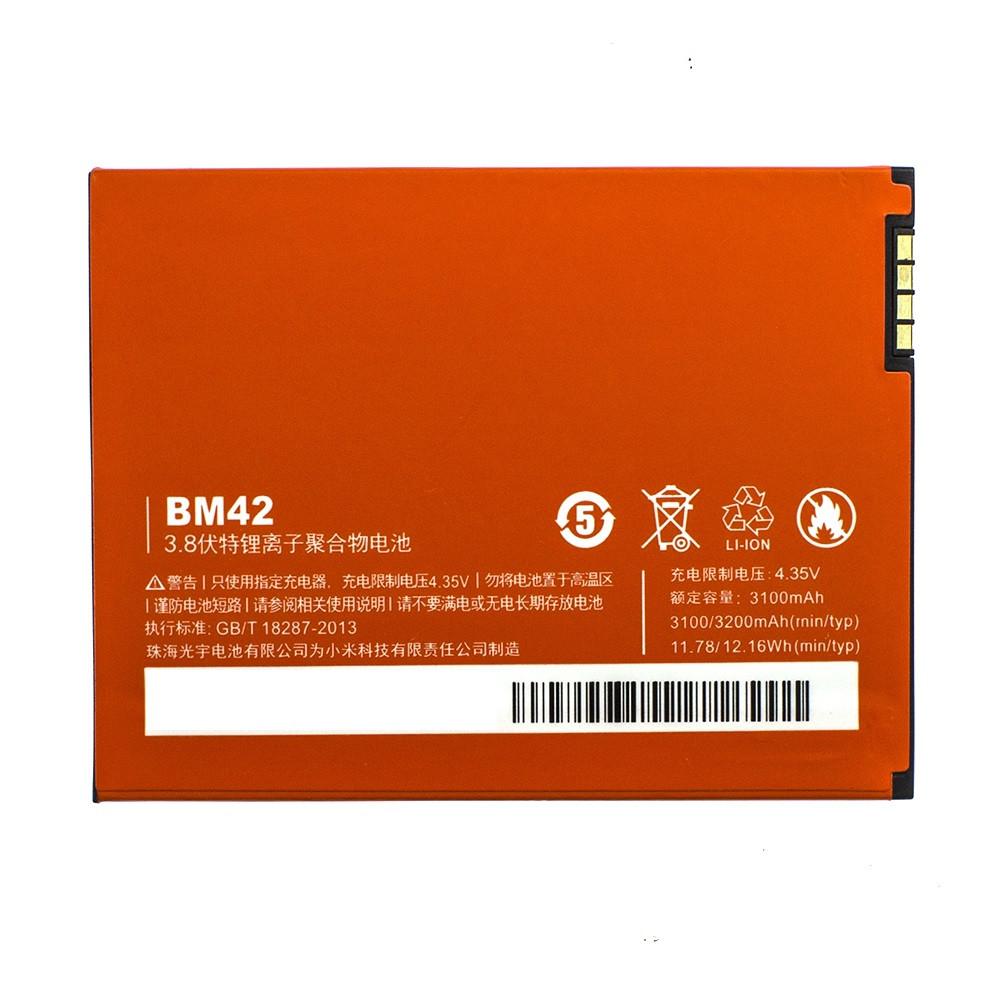Аккумулятор BM42 для Xiaomi Redmi Note 3200 mAh (03710)