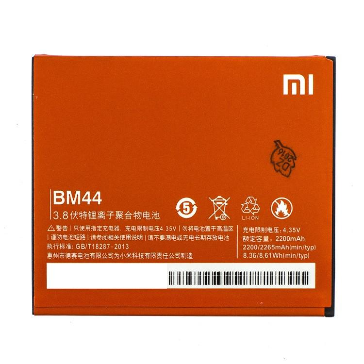 Аккумулятор BM44 для Xiaomi Redmi 2 2200 mAh (03711)