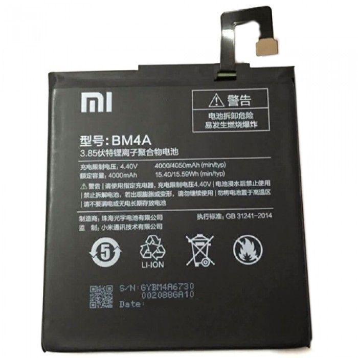 Акумулятор BM4A для Xiaomi Redmi Pro 4000 mAh (03722)