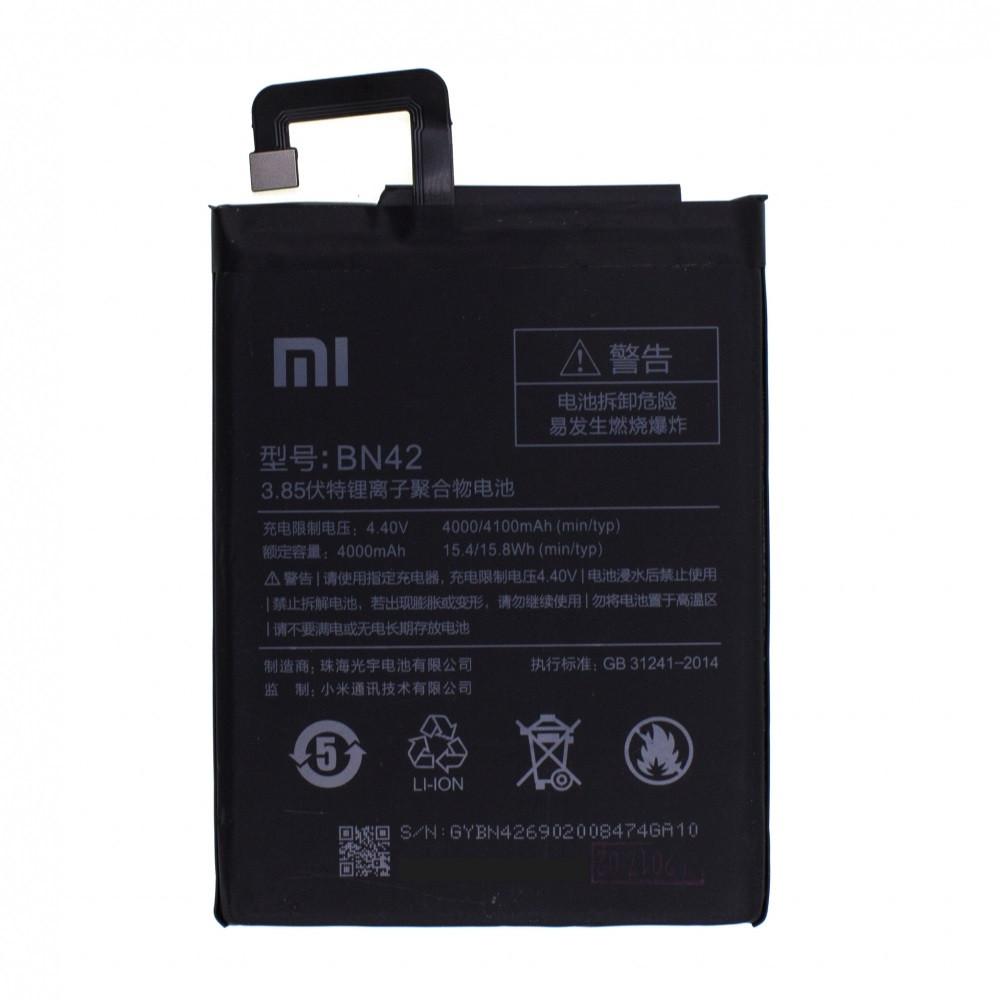Акумулятор BN42 для Xiaomi Redmi 4 4000 mAh (03720)