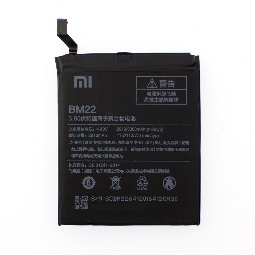 Аккумулятор BM22 для Xiaomi Mi5 3000 mAh (03705)