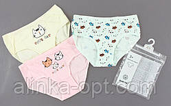 Трусики для дівчаток Aura.via, Артикул: GRN6375