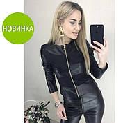 Женская легкая куртка кожаная размеры 42,44,46,48,50,52