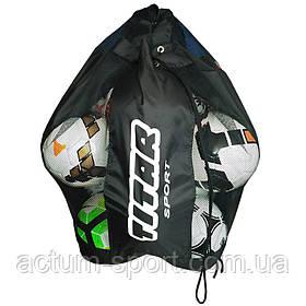 Сумка - баул с лямками Titar для 10 футбольных мячей
