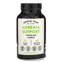 Здоров'я надниркових залоз, Adrenal Energy, Crystal Star, 60 капсул