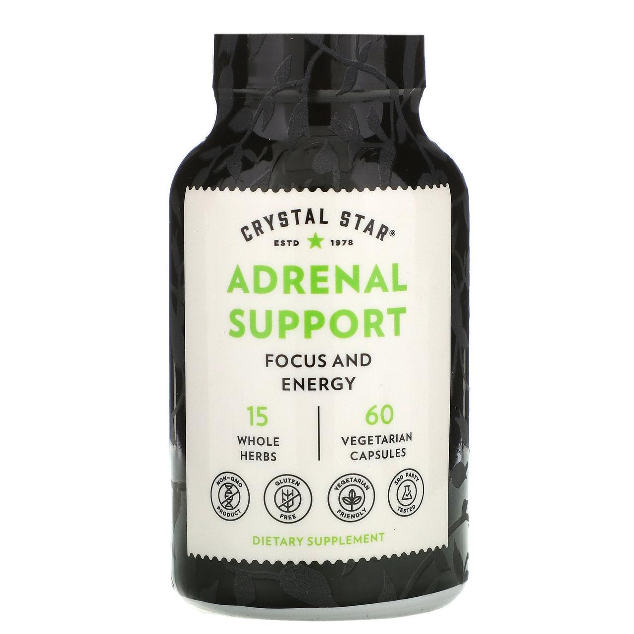 Здоровье надпочечников, Adrenal Energy, Crystal Star, 60 капсул
