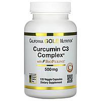 Куркумин, комплекс С3, California Gold Nutrition, 500 мг, 120 капсул