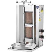 Аппарат для приготовления шаурмы газовый D11 LPG Remta (Турция)