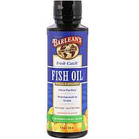 Рыбий жир, Омега-3 EPA / DHA, Barlean's, 236 мл.