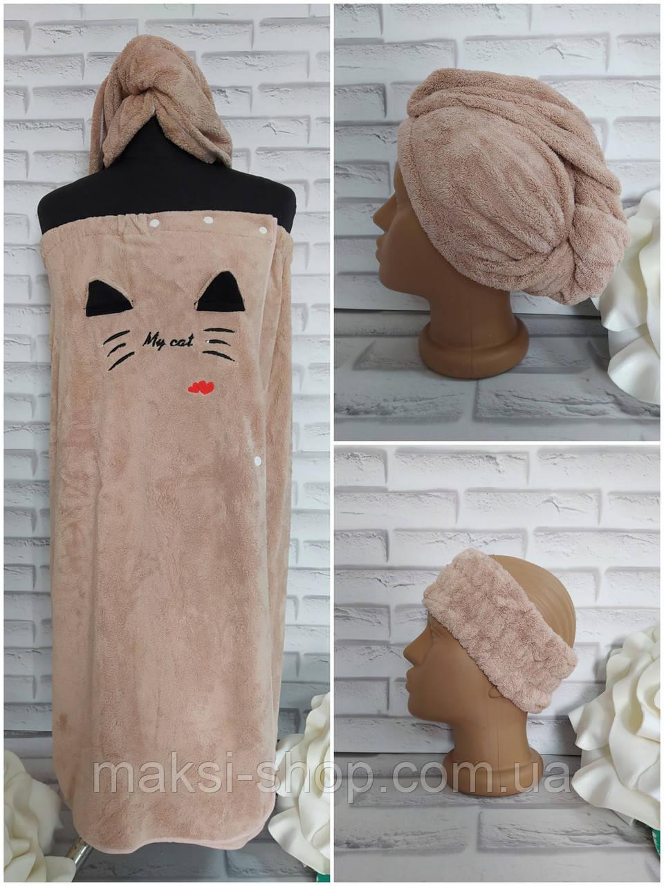 Набор для сауны бани 3в1 полотенце плюш микрофибра р. 75х125 см с челмой и повязкой для волос