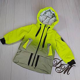 Куртка жилет демисезонная светоотражающая на девочек желтая 116