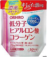 Orihiro Плотный коллаген с низкомолекулярной гиалуроновой кислотой,глюкозамином и керамидами на 30 дней