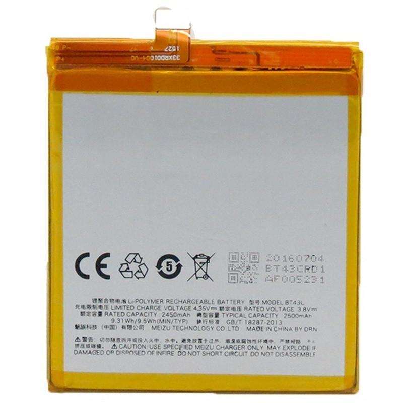 Аккумулятор BT43C для Meizu M2 2450 mAh (MB_723332935)