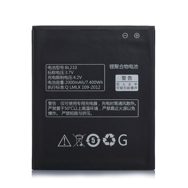 Аккумулятор BL210 для Lenovo A536/S820/A606/A656/S650/S820E/A766/A828T 2000 mAh (00886)