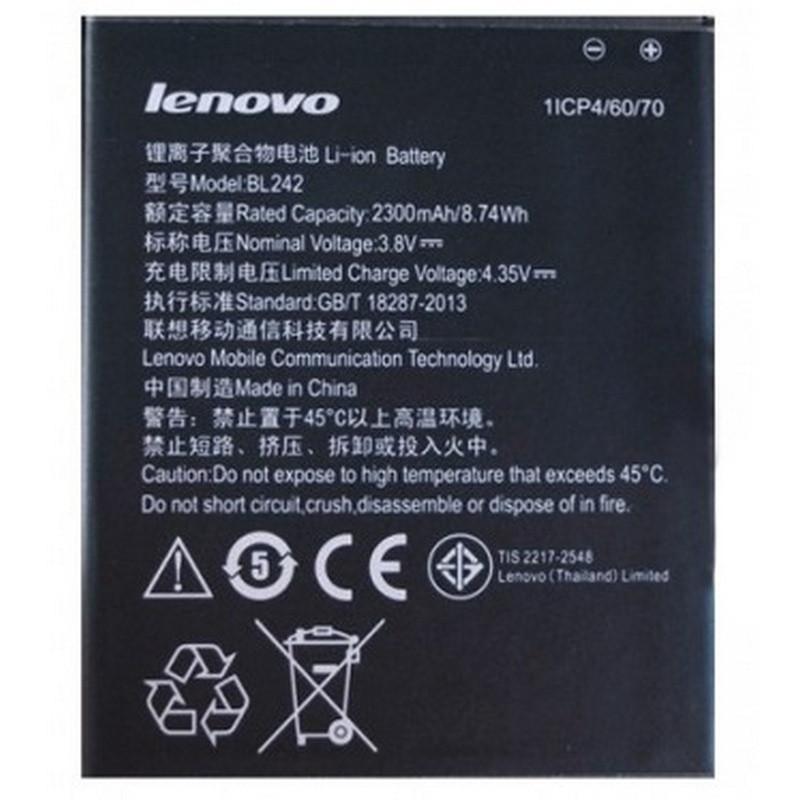 Аккумулятор BL242 для Lenovo K3 K30T/K30W 2300 mAh (MB_7233301)