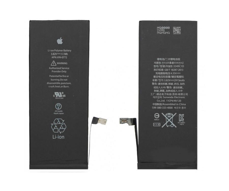 Акумулятор Apple iPhone 6 Plus 2915 mAh (03730)