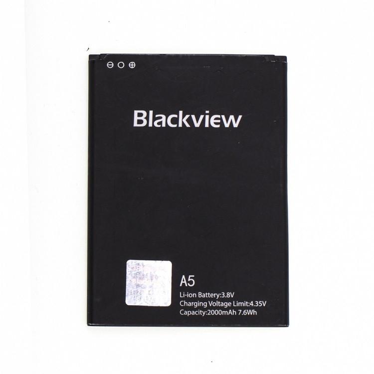 Акумулятор Blackview A5 2000 mAh (03527)
